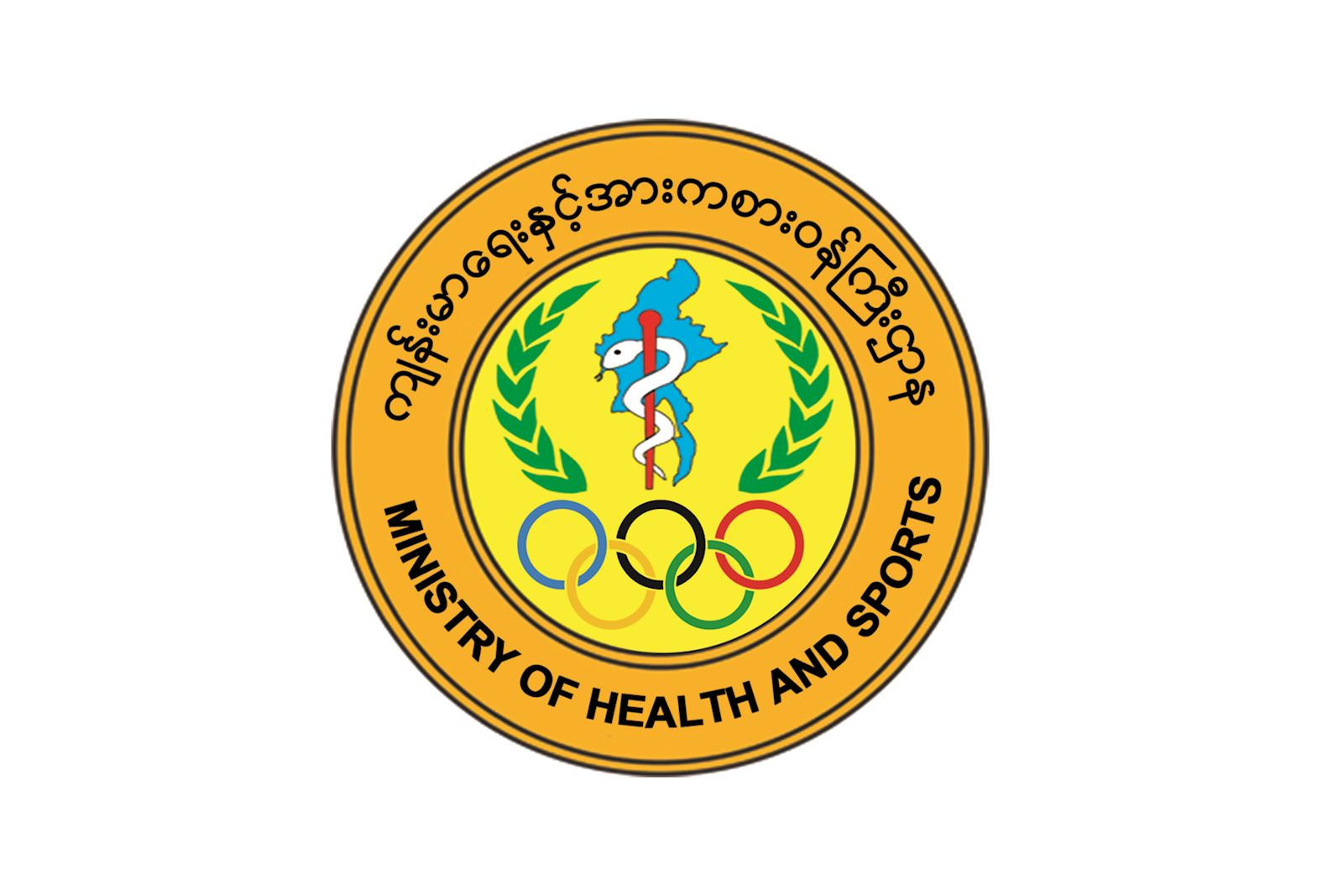 MINISTRY OF HEALTH AND SPORTS